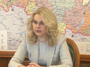 Голикова рассказала о COVID-диссидентах в…