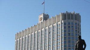 Реформа госаппарата сократит 37 заместителей в федеральных…