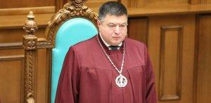 Главу Конституционного суда Украины обвинили вподкупе…