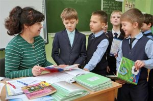 Молодой учитель из российской глубинки получает ровно…