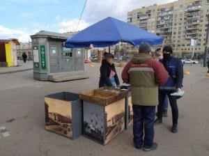 Во Фрунзенском районе процветает незаконная торговля - Серов…