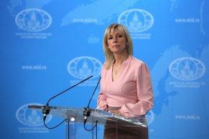 Захарова обвинила американские СМИвраздувании русофобии…