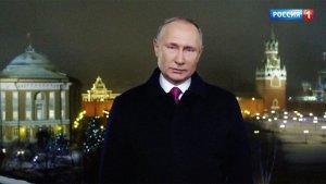 """""""Вместе мы все преодолеем"""": Путин поздравил россиян с Новым…"""