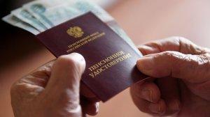 Россияне старше 45 лет будут получать уведомления о будущих…