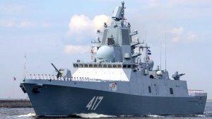 """Фрегат """"Адмирал Горшков"""" выполнит залповые пуски ракет…"""