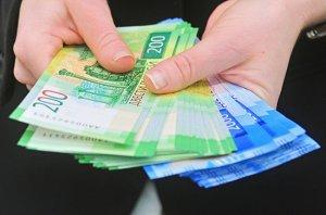 Новая система начисления зарплат бюджетникам будет введена в России с 2021…