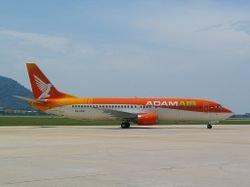 Пассажирский Boeing с десятками людей упал в…
