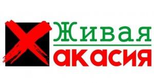 В Хакасии экоактивистку заподозрили в антисемитизме и…