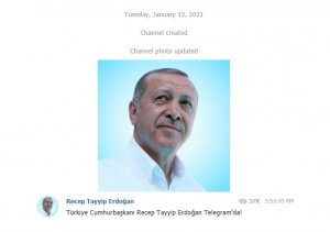 Эрдоган зарегистрировался в…