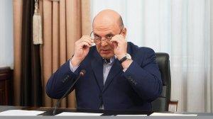Мишустин освободил от должности замминистра транспорта РФ…