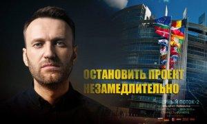 """""""Незамедлительно препятствовать"""": Европарламент принял резолюцию, чтобы…"""