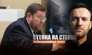 """""""И в автозаки сажают"""": Сатановский сделал главный вывод из прошедших…"""