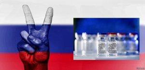 """Турецкая компания готова производить миллионы доз вакцины """"Спутник…"""