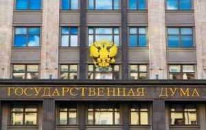 У депутата Госдумы Сопчука изъяли активы на 38 миллиардов…