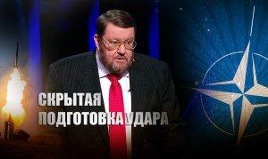 Дмитрий Завалишин: долгий путь к трем…