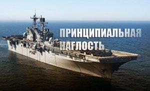 Военный эксперт рассказал, как Россия отреагирует на нарушение США конвенции…