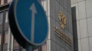 В Совфеде увидели госизмену в призыве ФБК к США ввести санкции против…