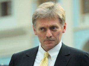 Песков: потенциал отношений России и ЕС выбросили в…