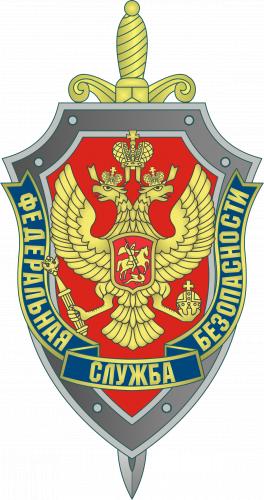ФСБ России во взаимодействии с МВД России и Росгвардией пресечена преступная…