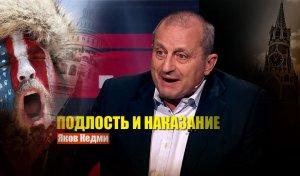 """""""Плата за подлость"""": Кедми рассказал, как РФ может жёстко наказать Запад за…"""
