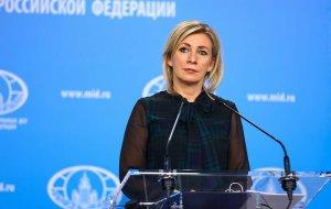 """""""... промолчали в ответ на показанное российской стороной видео..."""" (Захарова…"""