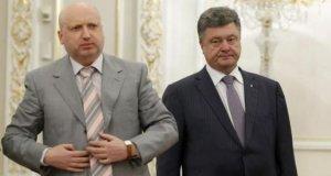 Порошенко готов стать премьер-министром Украины-…