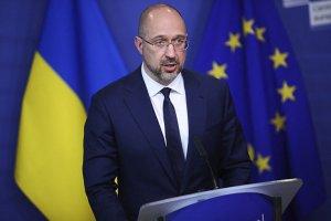 Украинский премьер-министр: Россия использует вакцину от COVID для усиления своего…