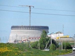 Европарламент принял резолюцию о приостановке АЭС в…
