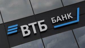 ВТБ: ипотечный рынок России устойчив и…