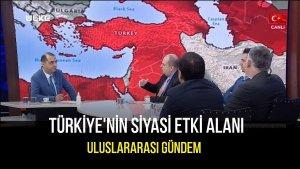 """Турецкие фантазии сподачи """"теневого ЦРУ"""": мечты Анкары оКрыме…"""