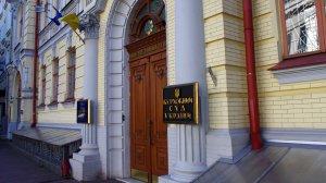 СМИ сообщили об иске украинского телеканала ZIK в Верховный…