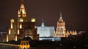 Правительство РФ расширило список санкций против…