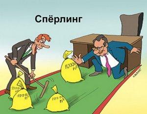Гульчук игнорирует серьезную угрозу…