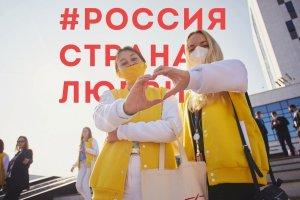 """""""Росмолодёжь"""" анонсировала 14 февраля акцию """"Россия - страна…"""