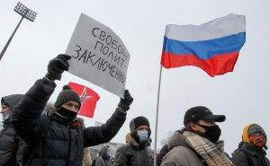 В России впервые за всю пандемию прошла разрешенная протестная…