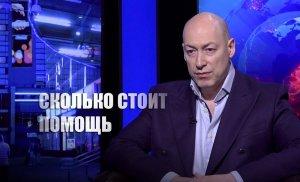 """""""Слышу ваш скепсис"""": Гордон насмешил украинцев способом решить проблему…"""