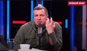 """""""Послушайте полный текст"""": Соловьёв ответил Рашкину на обвинение в…"""