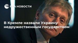 МИД Латвии запретил Владимиру Соловьеву въезд в…