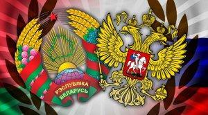 Прощай, Прибалтика! - Россия и Белоруссия подписали историческое…