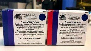 """Князь Монако попросил РФ о поставках вакцины """"Спутник V"""" (Тридцатая страна…"""