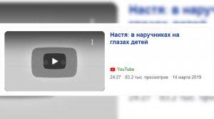 Фильм Ходорковского о Шевченко заблокировал…