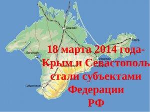 Толстой заявил на ПА ОБСЕ, что Крым и Севастополь никогда не вернутся в состав…