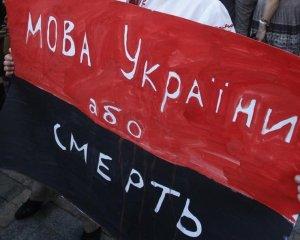 Как Зеленский натравил ультрас на русскоговорящих на…