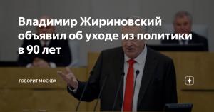 Россия продолжает модернизировать танки…