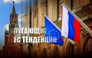Навальный и свинка-копилка Волков разжились на 2,4 млрд…