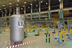 Россия выходит из соглашения с США о поставках гексафторида…