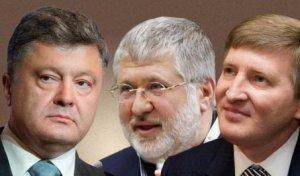 Зачем Вашингтон открыл последний сезон охоты на украинских…