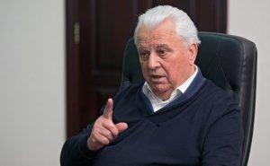 Киев предложил способ избежать широкомасштабного конфликта в…