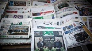 Обзор иранской прессы: Эрдоган шокирован, принц Мухаммед-…