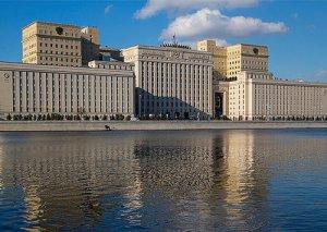 Минобороны РФ сообщило об открытии представительства в…